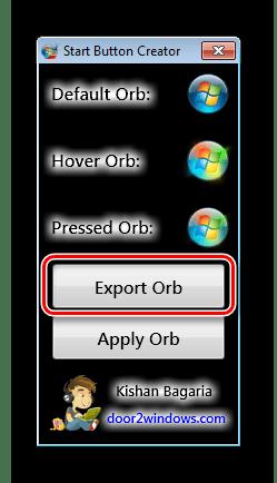 Как поменять кнопку Пуск в windows