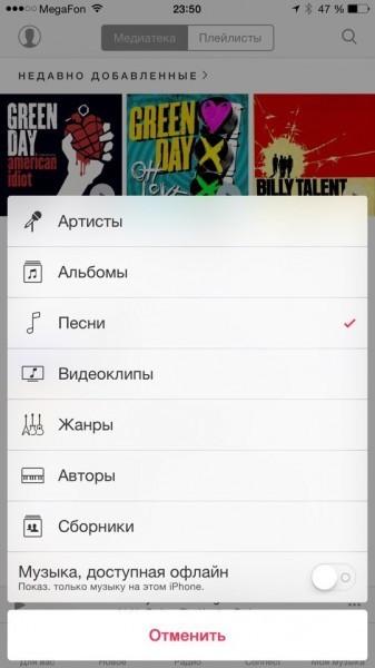Что делать, если iphone не синхронизируется с itunes