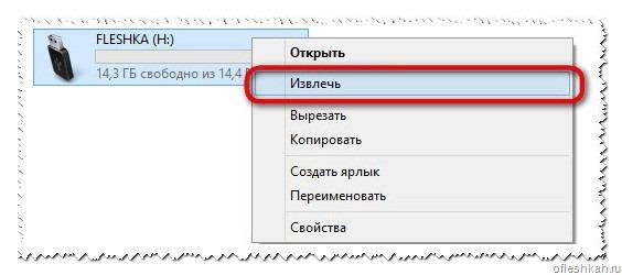 Как на принтере распечатать текст с флешки