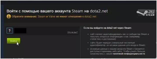 Как перекинуть деньги со Стима на steam