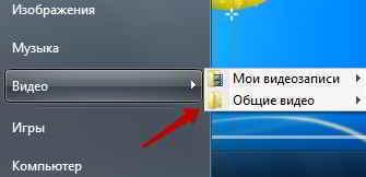 Как настроить меню Пуск в windows