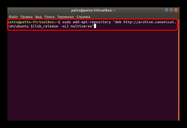 Как установить adobe flash player в ubuntu