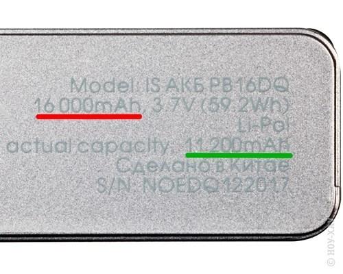 Как проверить ёмкость внешнего аккумулятора