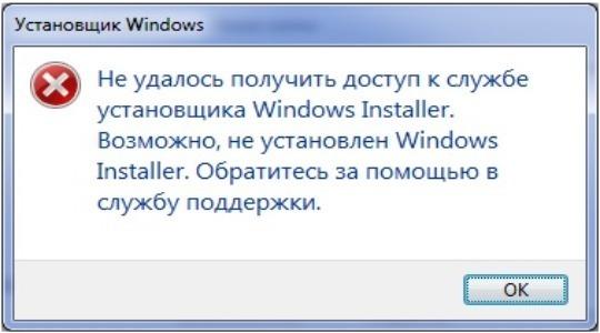 Что делать, если itunes не устанавливается на компьютер