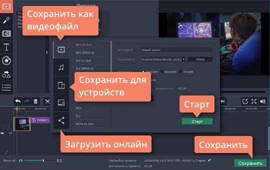 Лучшие программы для создания видео из фотографий и музыки