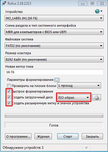 Как установить kali linux на флешку