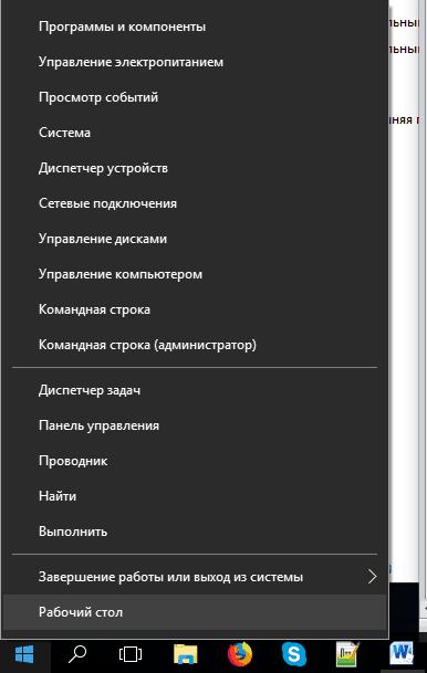 Решения проблем dns-сервера