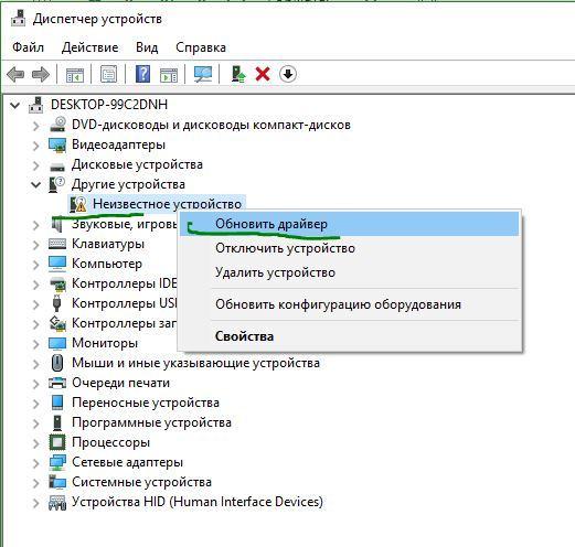 Как исправить ошибку system service exception windows