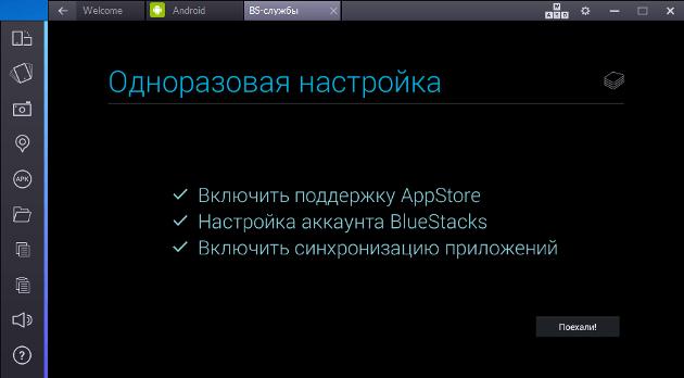 Как пользоваться Инстаграмом на компьютере