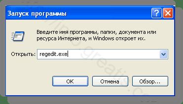 Как удалить workno.ru из браузера