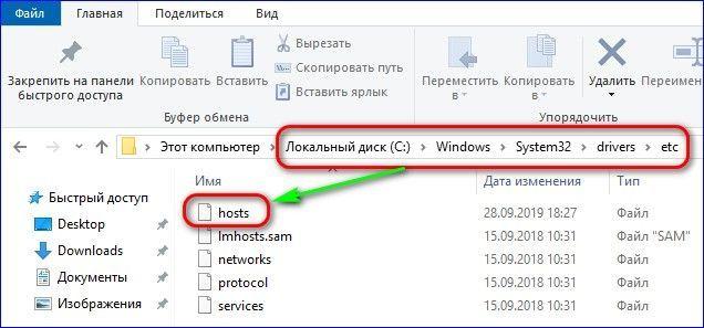 Как удалить вирус из браузера