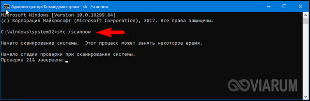 Как исправить ошибку critical process died windows
