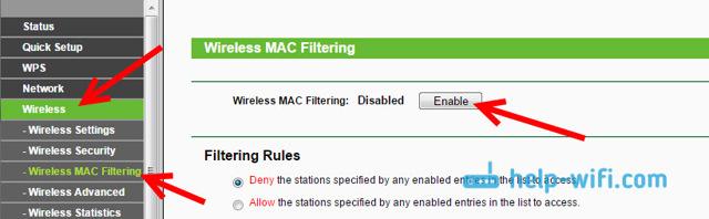 Как ограничить доступ к wi-fi