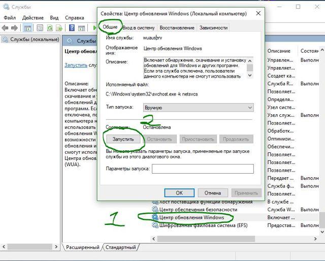 Причины возникновения и способы устранения ошибки 0x8007045d в windows