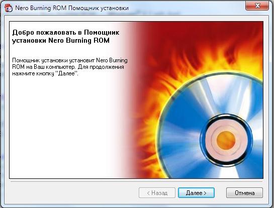 Как установить или удалить nero с компьютера полностью
