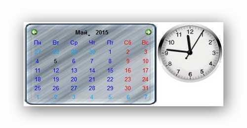 Как установить погоду, часы, календарь или калькулятор на рабочий стол windows