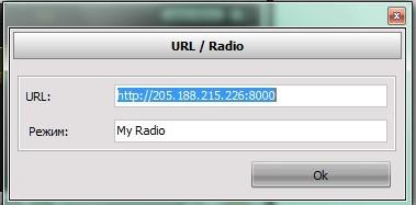 Как слушать радио в aimp