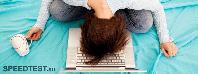 Упала скорость интернета — в чём причина и что делать