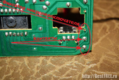 Как разобрать и отремонтировать компьютерную мышку