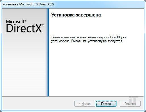 Причины появления и методы устранения ошибки d3dx9_43.dll