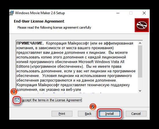 Как установить или удалить программу Киностудия windows live