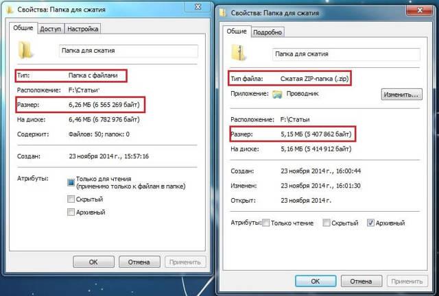 Как максимально сжать файл в winrar