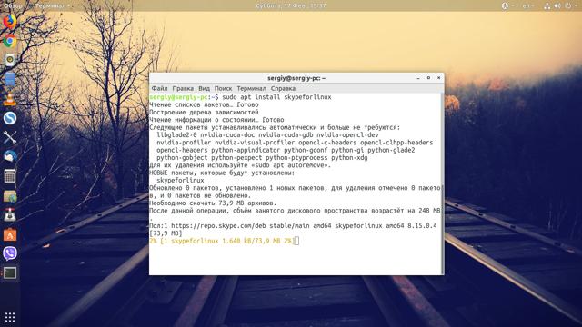 Как установить skype в ubuntu
