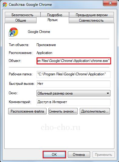 Как удалить сайт funday24.ru из автозагрузки и браузера