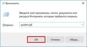 Как удалить временные файлы в windows
