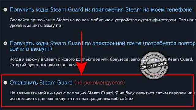 Что такое sd-steam.info и как его удалить