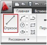 Назначение крестообразного курсора в графическом поле autocad