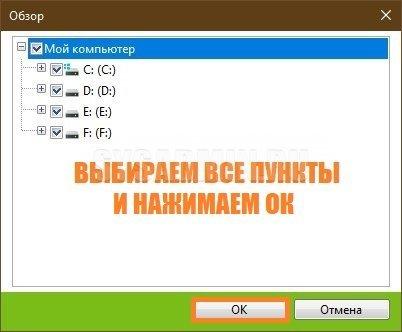 Как проверить компьютер или ноутбук на вирусы