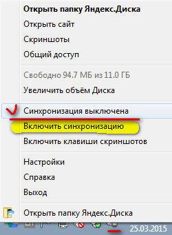 Как пользоваться Яндекс.Диском: регистрация, установка, настройка