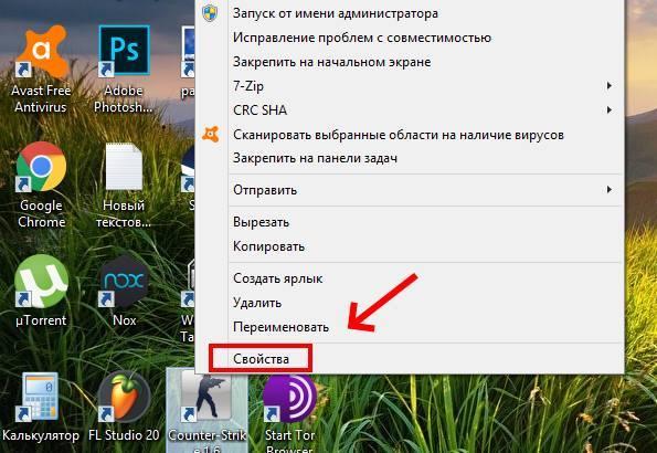 Лучшие программы для изменения разрешения экрана
