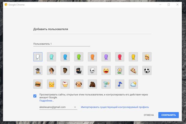 Как поставить пароль на браузер