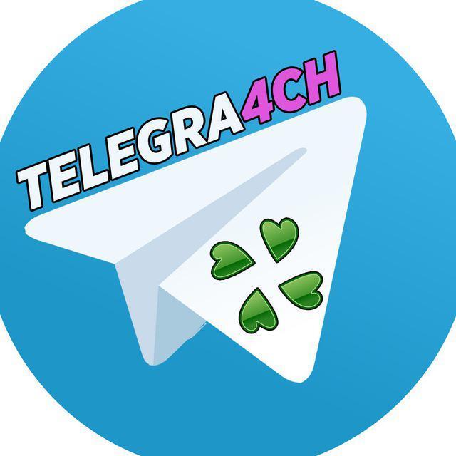 Лучшие каналы в telegram