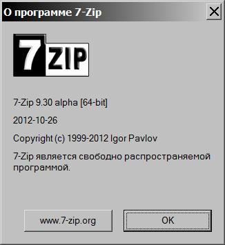 Что лучше: winrar или 7-zip
