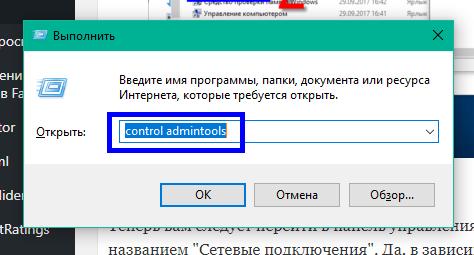 Как настроить роутер Дом.ру: советы для юзеров