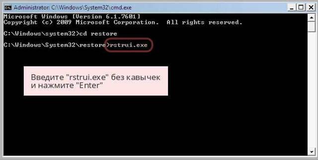 Как разблокировать компьютер или ноутбук от вируса «МВД»