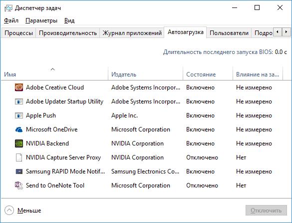 Что делать, если тормозит компьютер?