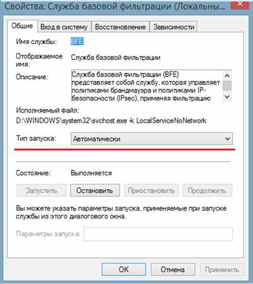 Как установить или удалить антивирус eset nod32
