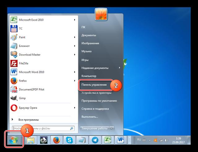 Как добавить или удалить учётную запись на windows?