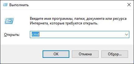 Что делать, если процесс «Бездействие системы» грузит процессор windows