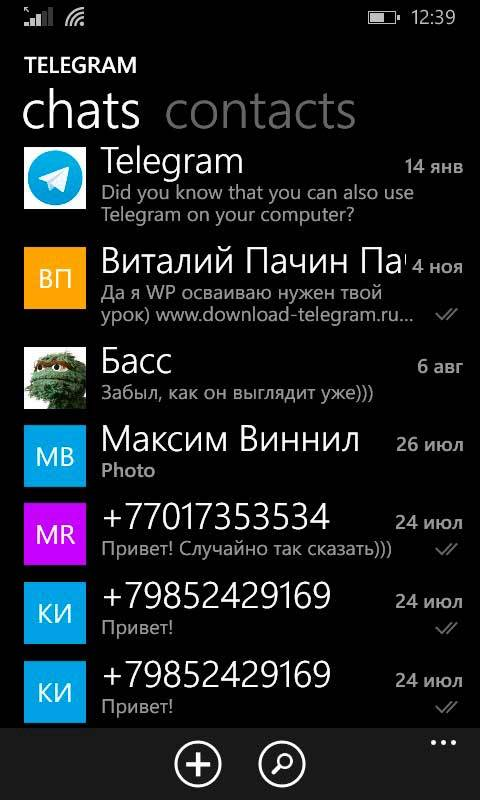 Решение проблем telegram на windows phone
