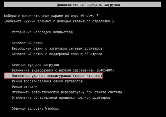 Как исправить ошибку 0хс0000225 при загрузке windows