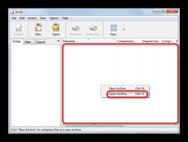 Как и чем открыть файл с расширением pak