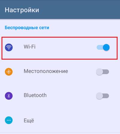 Как подключить телефон к компьютеру через wi-fi