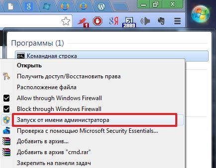 Как установить или сменить тему на windows