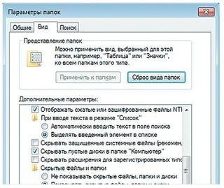 Как и чем открыть файл с расширением aspx