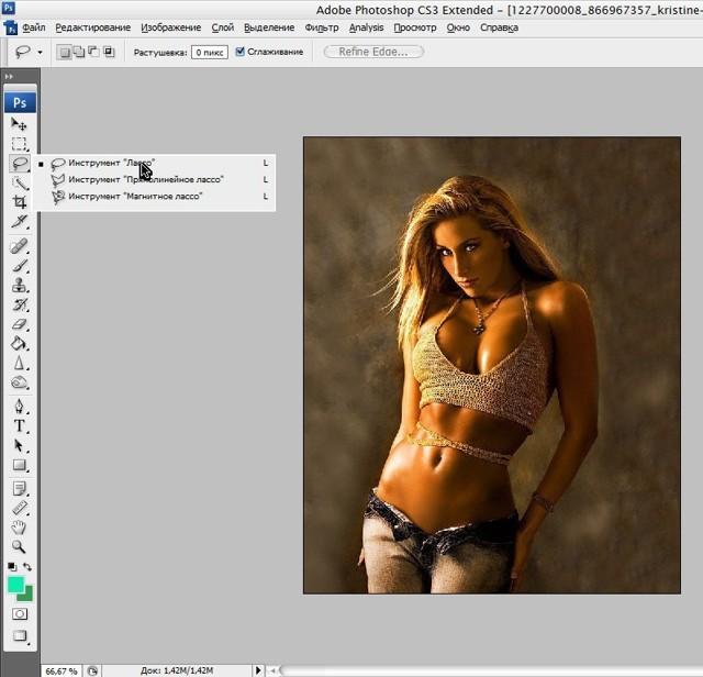 Как поменять фон в Фотошопе за несколько простых шагов
